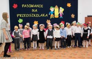 Pasowanie na Przedszkolaka 2014 (105)