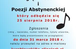 piosenkaAA_plakat